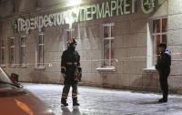 СК РФ не расследует взрыв в Петербурге, как теракт