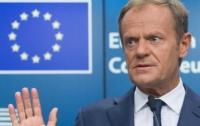 Глава Европейского совета Туск приедет в Украину