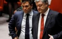Антикоррупционное бюро завело дело против Порошенко и Климкина