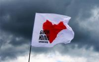США могут ввести санкции против отдельных  БЮТовцев – за сдачу интересов Украины?