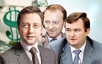 Лавриновичи и Ворона пытались облегчить украинский бюджет на сотни миллионов гривен
