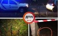 Опасные находки обнаружили в Гидропарке Киева