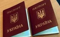 Двойное гражданство в Украине – вопрос не снят