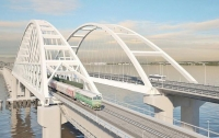 Блогер в эфире Instagram устроила курьезное ДТП на Крымском мосту (видео)