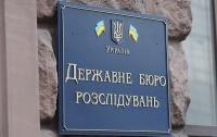 ГБР расследует 11 уголовных производств по топ-чиновников Украины