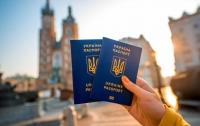 Безвизом воспользовались почти 402 тысячи украинцев