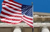 Посольство Украины в США отреагировало на карту без Крыма