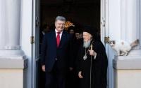 Томос для Украины и президент уже у Варфоломея (фото)