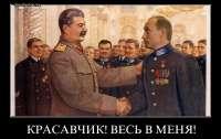 Как Путин оправдал Сталина и Молотова