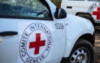 Красный Крест направил на Донбасс стройматериалы и корм для скота