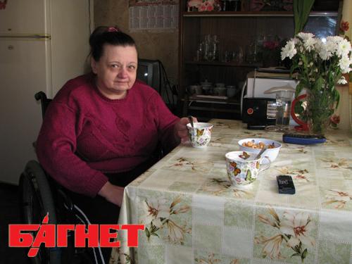 Сайт для инвалидов 2011 знакомства знакомства трансвиститов в москве