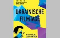 Фильмы о Савченко и Сенцове будут представлены в Берлине