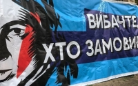 ГПУ приостановила следствие по делу Гандзюк
