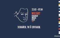 KharkivMusicFest: класична музика — не елітарна закрита територія, у якій обертається каста обраних