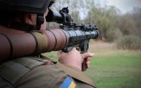 Украина получила от США 500 гранатометов