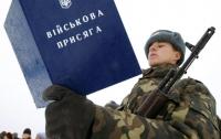 В Украине начинается осенний призыв в армию: как будут наказывать уклонистов