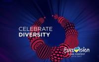 Геращенко: СБУ проверит всех участников Евровидения