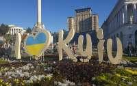 Киев туристический: власти столицы обнародовали данные туристического сбора