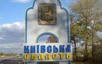 Головами РДА на Київщині можуть стати корупціонери, - опубліковано звернення до Зеленського
