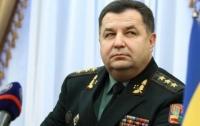 Депутаты не поддержали увольнение министра обороны