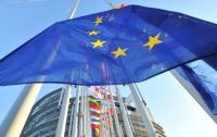 Получение Украиной миллиарда евро от ЕС оказалось под угрозой