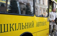 Обеспечение украинских школьников автобусами откладывается до 2015 года