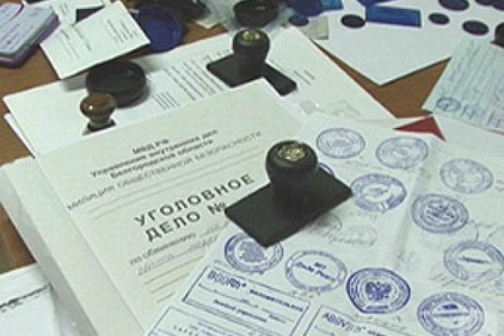 Картинки по запросу Поддельные документы