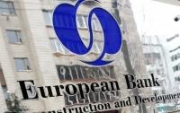 ЕБРР обновил прогноз по росту ВВП Украины в 2018 году