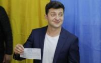 Новоизбранного президента оштрафовали на 850 грн.