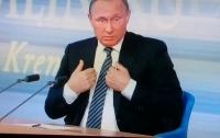 За пост в соцсети россиянину присудили штраф