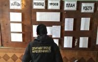 На Львовщине учителя продавали наркотики