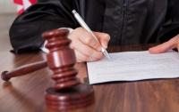 Украина выиграла в американском суде иск на $37 миллионов