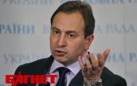 Томенко предлагает жестко наказывать кандидатов в президенты