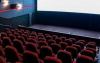 В Украине появился кинотеатр для людей с инвалидностью