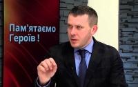 Украина должна гордиться предприятиями Бахматюка, а Гонтарева уничтожает их, - нардеп Крулько