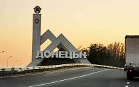 Жители оккупированного Донецка рассказали об ожидании Нового года