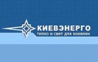 ОСМД отзовут свои письма к Ахметову по поводу «Киевэнерго»