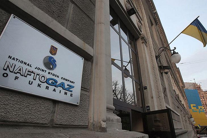 «Нафтогаз» предложит «Газпрому» транзит газа по европейским правилам