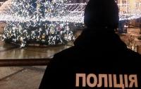 Столицу перед Новым годом взяли под усиленную охрану