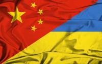 Китай вводит частичный безвизовый режим с Украиной