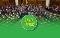 Зеленский планирует снова отправить депутатов в Трускавец, - СМИ