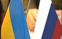 Левочкин отметил эффективность украинско-российского диалога