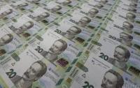 Госбюджет Украины недовыполнили на 11% в январе