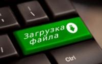 Российские школьники могут скачать ответы к экзаменам в Интернете