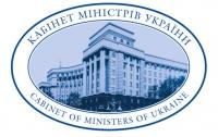 Правительство утвердило Военно-медицинскую доктрину Украины
