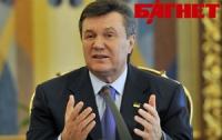 Бюджет Украины выполняется на 100,6% - Янукович