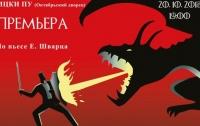 Украинский актер привезет в Киев театральное шоу