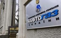 Цены на газ в Украине: Кабмин и