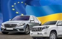 После подписания ассоциации с ЕС европейские автомобили подорожают?