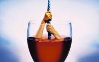 Ученые успешно протестировали лекарство от алкоголизма